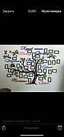 Семейное дерево настенное фоторамки композиция детская в школу сад из дерева сімейна композиція рамки декор