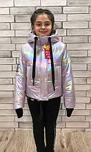 """Демісезонна куртка """"Веселка"""" для дівчаток і підлітків"""