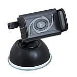 Автодержатель Hoco CPH17 чёрно-серый