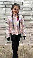 """Демисезонная куртка """"Радуга"""" для девочек и подростков"""