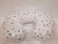Подушка для кормления для новорожденных 56*40 см