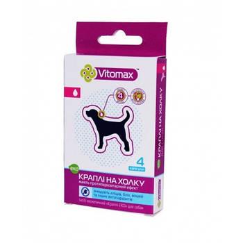 Эко-капли против блох и клещей для собак VITOMAX, 1 уп