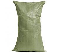 Мішок поліпропіленовий, Україна, зелений, 55х105 см, 50 кг