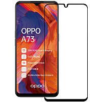Защитное стекло XD+ (full glue) (тех.пак) для Oppo A73
