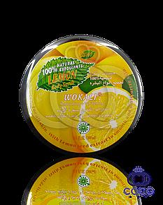 Скраб для тіла Wokali Lemon Body Scrub