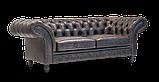 Серия мягкой мебели Чарлтон, фото 2