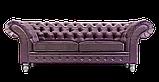 Серия мягкой мебели Чарлтон, фото 3