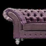 Серия мягкой мебели Чарлтон, фото 4