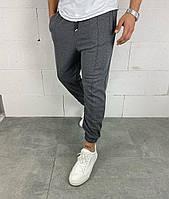Мужские стильные спортивные штаны (тёмно-серые) с манжетом внизу