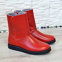 Угги кожаные женские на утолщенной подошве, цвет красный. 40 размер