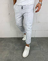 Мужские стильные спортивные штаны (cветло-серые) с манжетом внизу