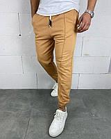 Мужские стильные спортивные штаны (горчичны) с манжетом внизу
