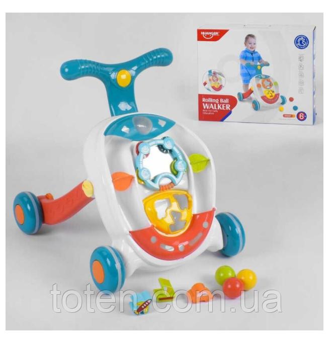 Развивающая игрушка Каталка-игровой центр, сортер, зеркальце, игровой центр, музыка  НЕ 0820