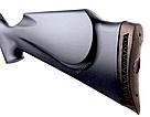 Пневматична гвинтівка Norica Verteks GRS + Вiдео вiдгук, фото 5