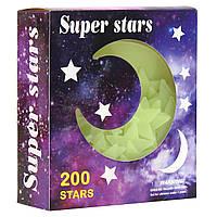 Универсальные Светящиеся фосфорные звезды с луной 200 шт (звездочки и луна) на стену / потолок разного размера