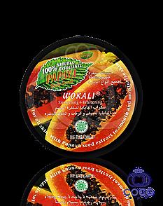 Скраб для тіла Wokali Papaya Body Scrub