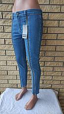 Джинсы женские стрейчевые  с молнией на штанинах BENEDETTO, фото 3