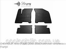 Автоковрики на Chevrolet Aveo( T200) 2002-2008 Stingray гумові 4 штуки
