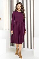 Повсякденне бордове плаття вільного стилю