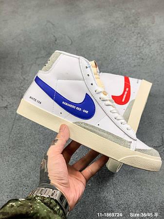"""Кросівки Nike Blazer Mid '1977 Vintage""""Color Code"""