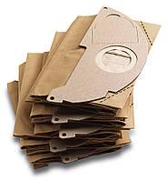 Бумажные фильтр мешки KARCHER 6.904-322.0 WD 2.200 вд2 wd2