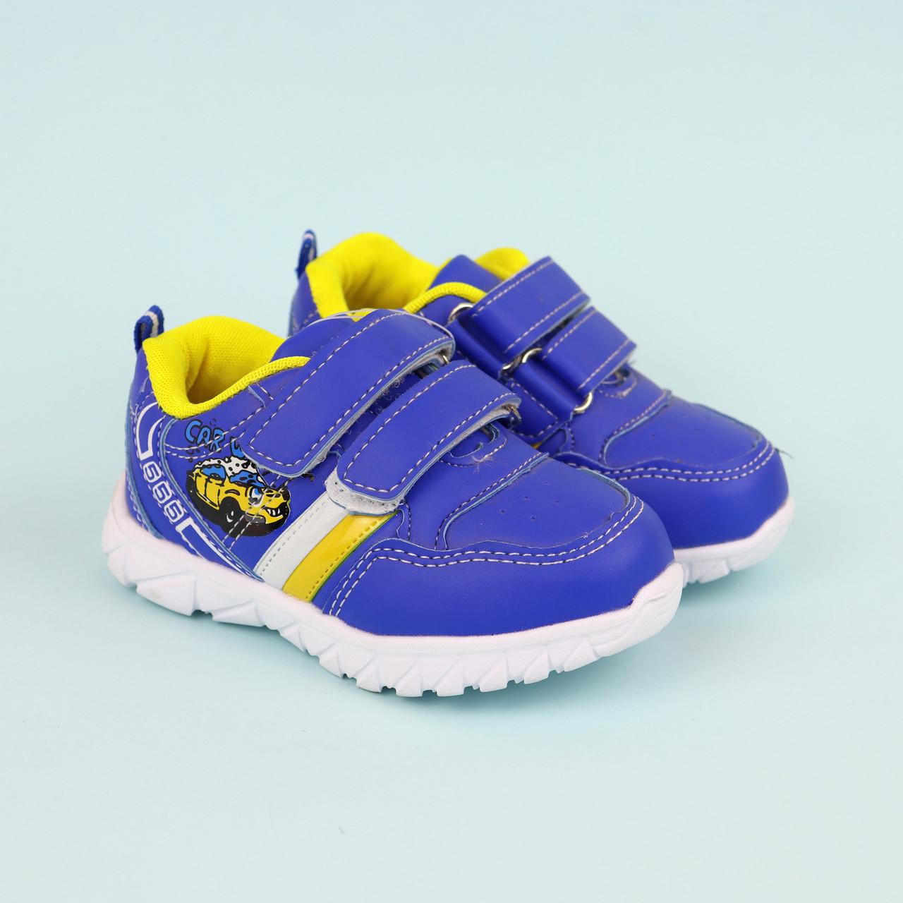 Сині кросівки на хлопчика з жовтою смугою тм Тому.m р. 21,22
