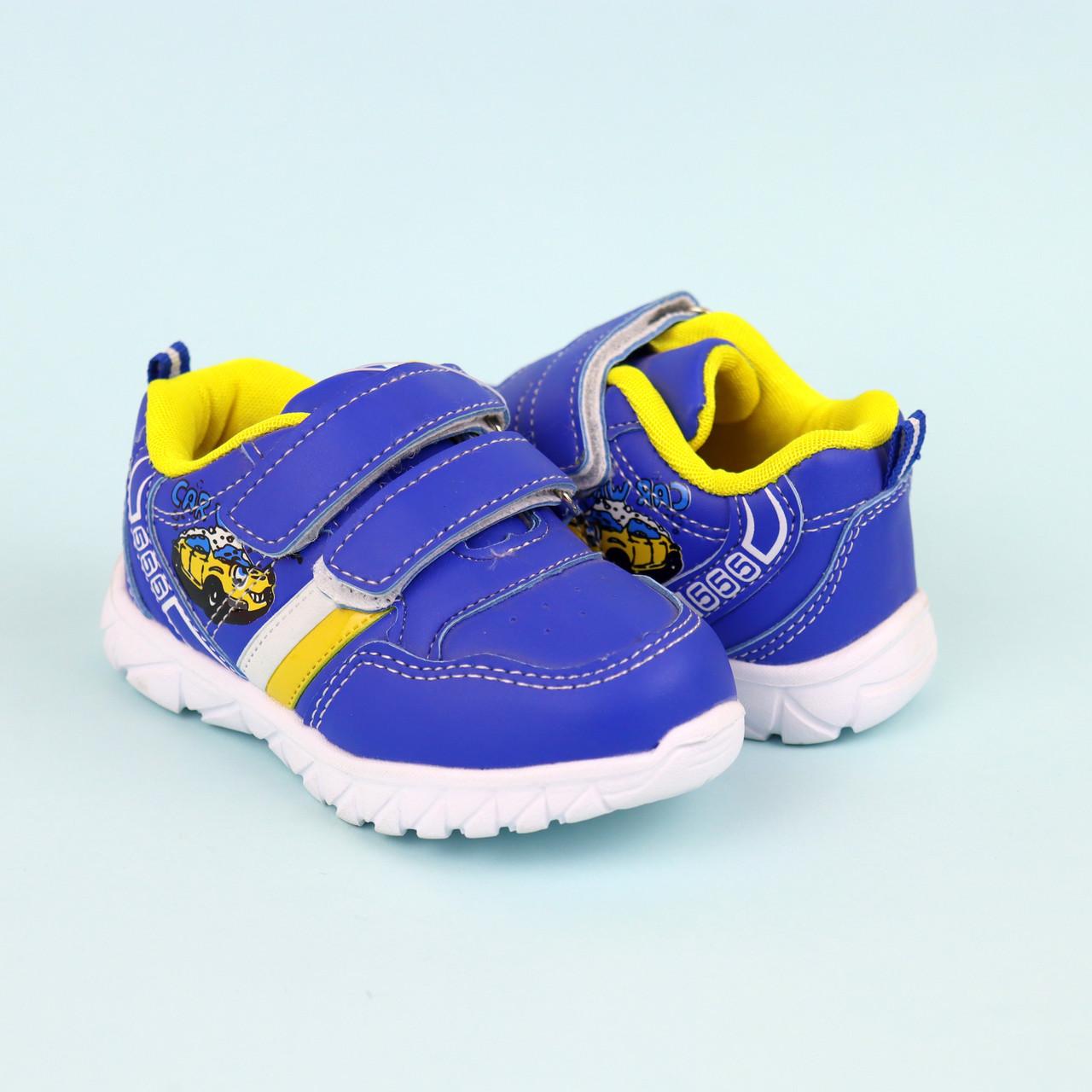 Сині кросівки на хлопчика з смужкою фабрика Тому.m р. 21,22