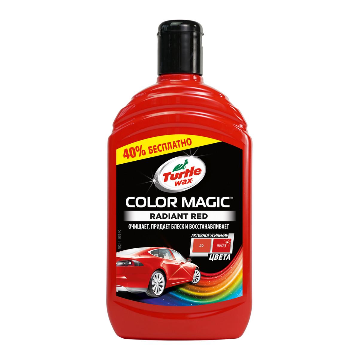Кольоровий поліроль з воском Turtle Wax Color Magic Radiant Red 500 мл Червоний (53240)
