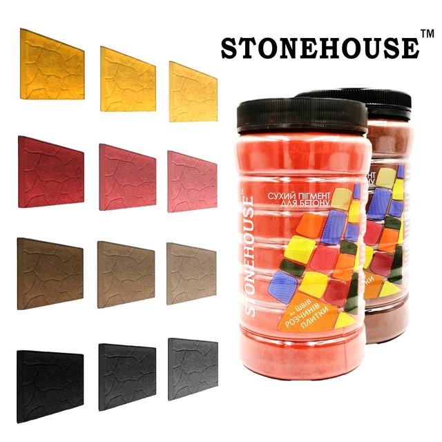 StoneHouse Красители-пигменты для бетона и цементных растворов