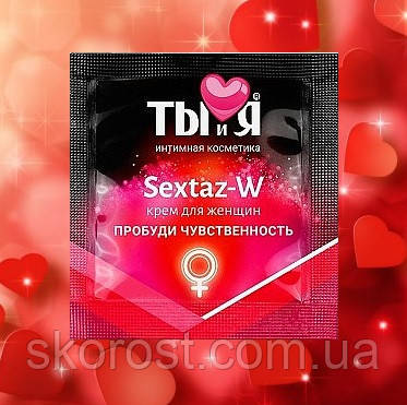 Крем для женщин SEXTAZ-W 1,5 гр