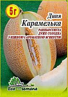 Семена Дыня Карамелька, 5 г