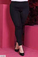Красивые женские лосины приталенного кроя из дайвинга больших размеров 48-54 арт 1041/782