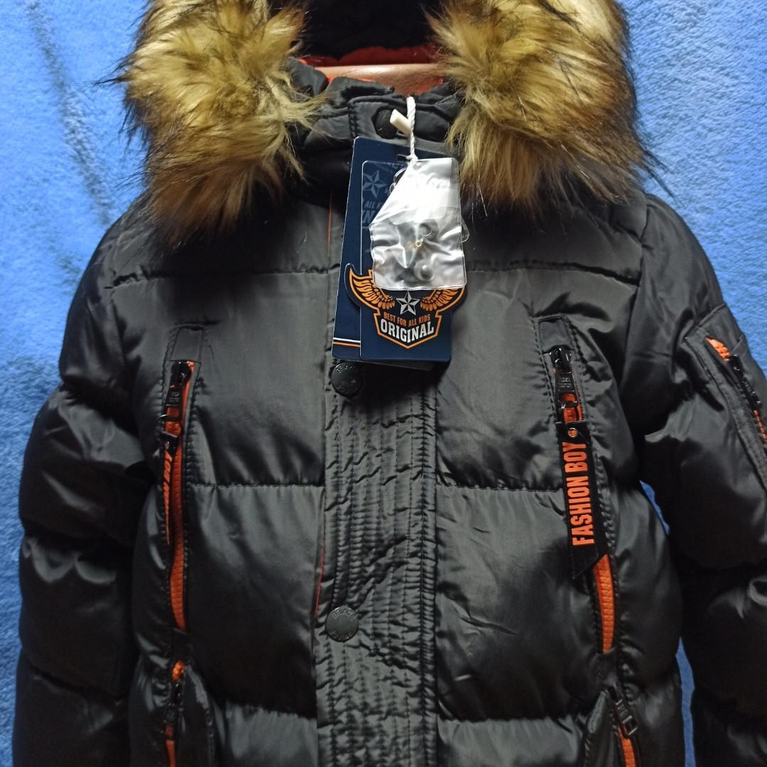 Куртка зимняя модная нарядная красивая оригинальная теплая серого цвета для мальчика.