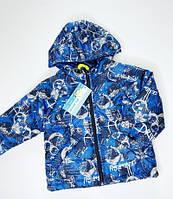 """Детская демисезонная куртка для мальчика на 2, 3, 4 года 5, 6, 7, 8 лет """"Драйв"""" весенняя осенняя деми"""