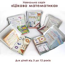 Развивающие игры математика