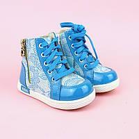 Демисезонные ботинки на девочку, голубые с узором тм Tom.m р.21,22,23