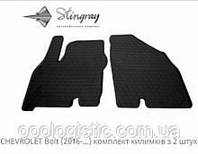 Автоковрики на Chevrolet Bolt 2016> Stingray гумові 2 штуки