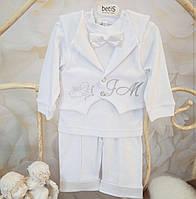 """Іменний костюм для хлопчика """"Міні бос-2"""" білий - Розмір 62,68,74,80"""