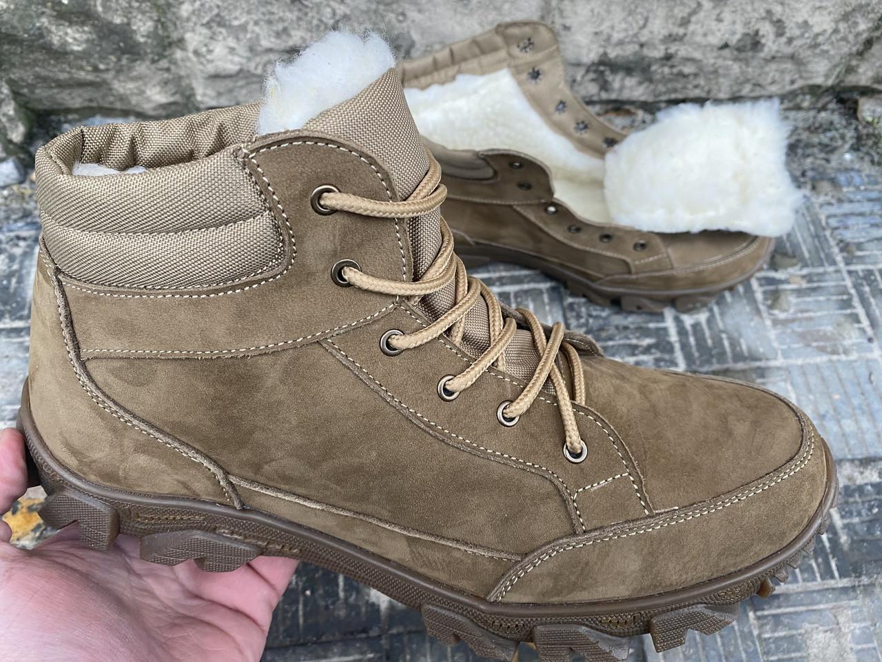 Ботинки берцы Зимние из натуральной кожи и меха ботинок бежевый энерджи