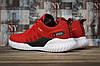 Кросівки чоловічі 10315, BaaS Ploa Running, червоні, [ 44 ] р. 44-28,3 див., фото 4