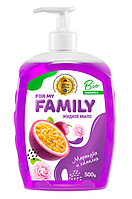 "Жидкое мыло ""Маракуйя и камелия"" ""For My Family"" 500мл"
