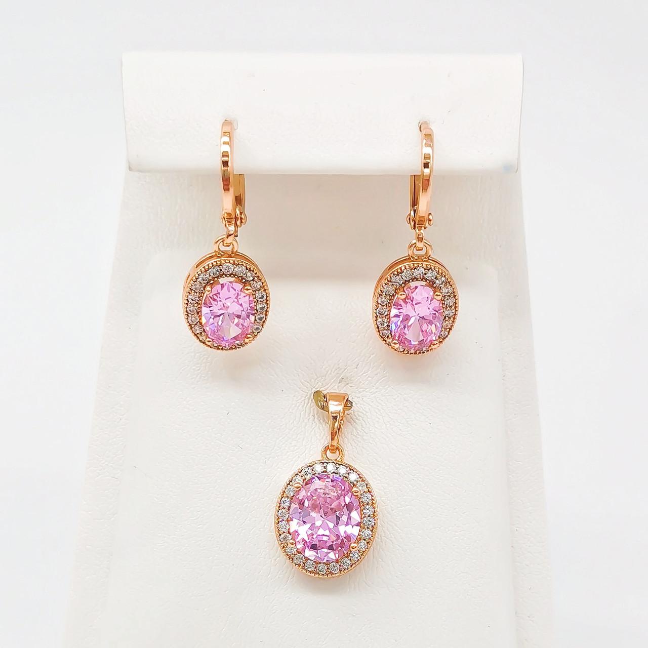 Комплект Xuping (серьги + подвеска) из медицинского золота, розовые фианиты, позолота 18K, 73954