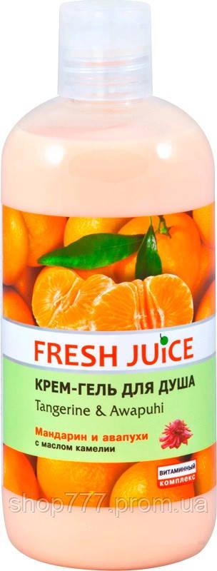 Fresh Juice крем-гель для душу Tangerine & Awapuhi 500 мл