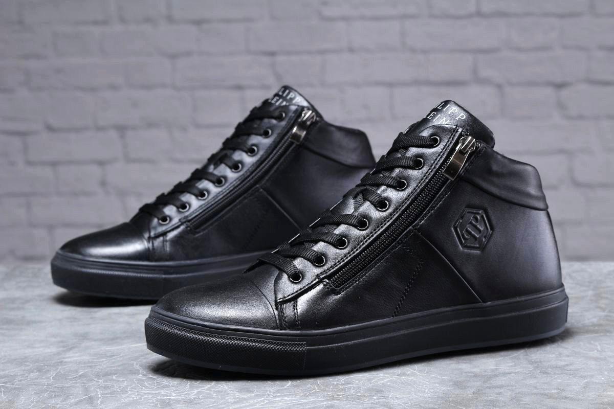 Зимние мужские ботинки 31921, Philipp Plein (мех), черные, [ 41 ] р. 41-27,0см.