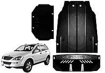 Защита двигателя SsangYong Kyron 2005-2014