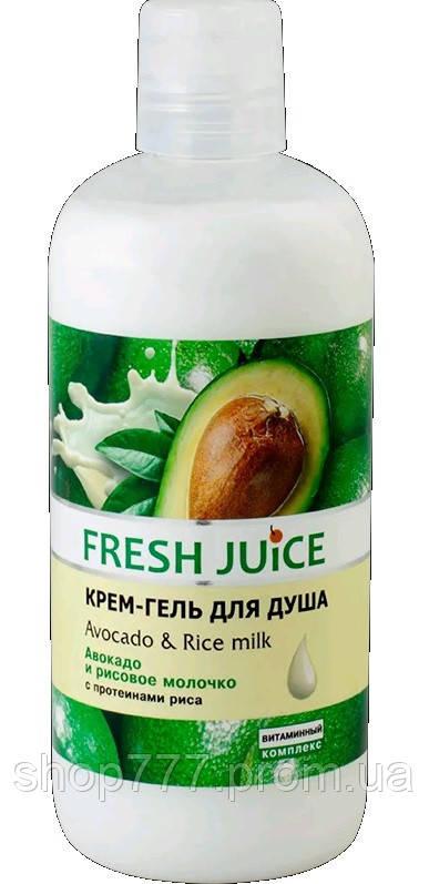 Fresh Juice крем-гель для душу Avocado & Rice milk 500 мл