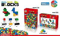 Конструктор для творчества JUMEI (1000 дет), аналог Lego Classic