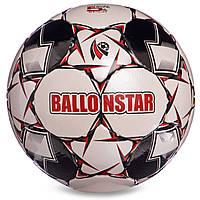 Мяч футбольный №5 CRYSTAL BALLONSTAR, фото 1