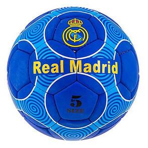 Мяч футбольный №5 Grippy G-14