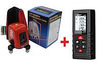 Лазерный уровень A8826D АК435 + Лазерная рулетка Sndway SWT4S